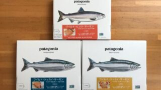 パタゴニア プロビジョンズのサーモンを全種類食べた感想