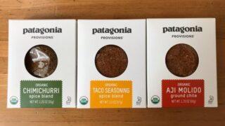 【辛くてうまい】パタゴニアのスパイスを3種類食べた感想
